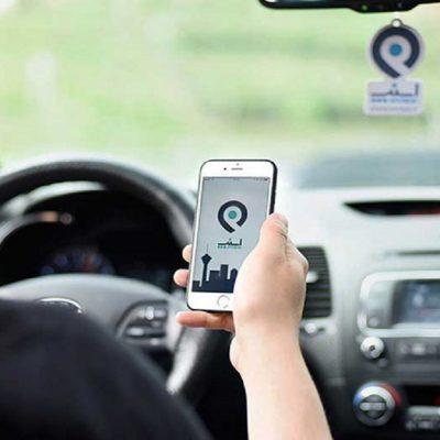 دستورالعمل فعالیت تاکسی های اینترنتی