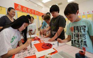موسسههای فرهنگی چین در آمریکا
