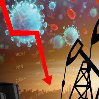 بازار نفت جهانی