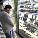 افزایش تعرفه واردات گوشی