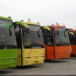فروش بلیت اتوبوس در سفر