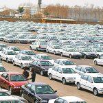 کاهش تقاضا برای خودرو
