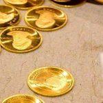 کاهش قیمت سکه تمام