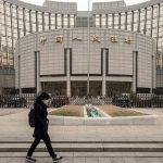 کاهش اعتبار وام بانکها