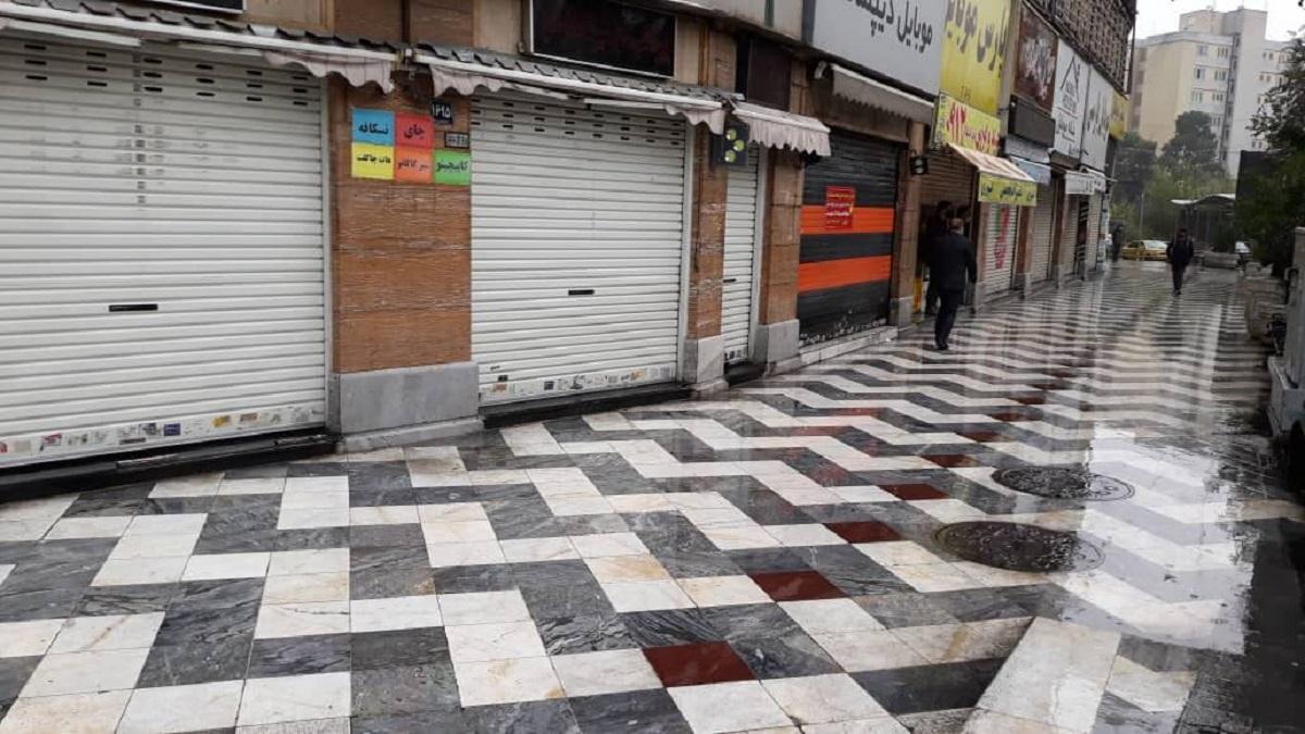 تعطیلی اصناف در تهران