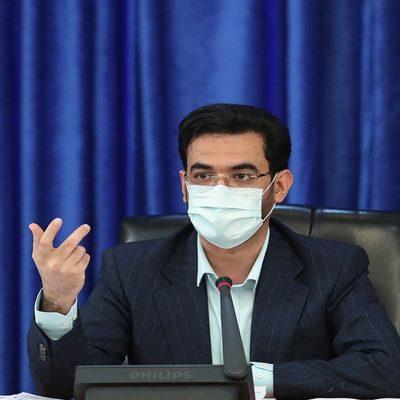 وزیر ارتباطات در حوزه رمزارزها