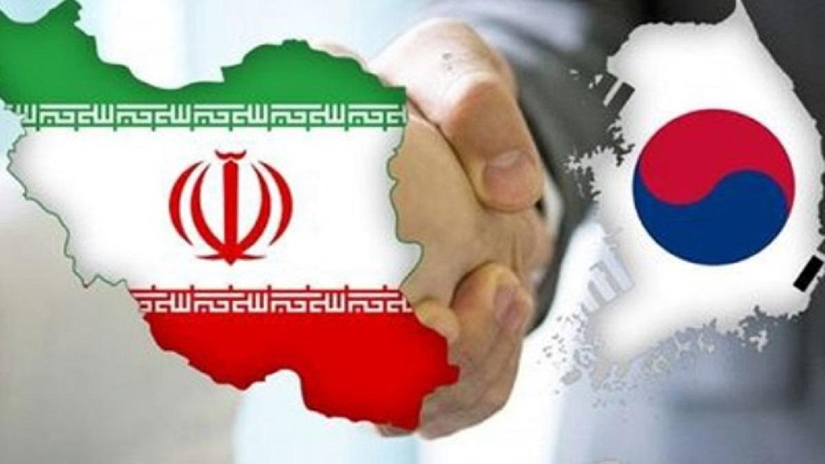 طلب ایران از کره جنوبی