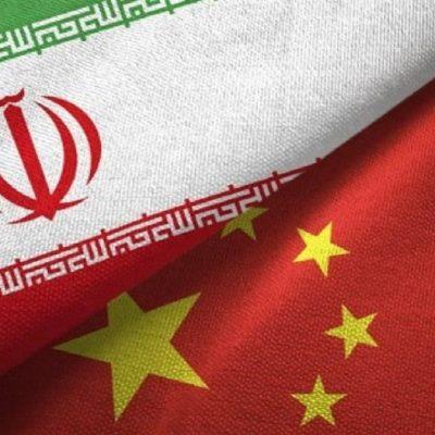 قرارداد میان چین و ایران