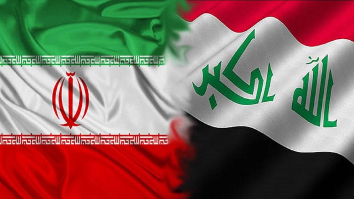 پرداخت طلب ایران از عراق