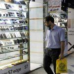 قیمت گوشی تلفنهمراه در بازار