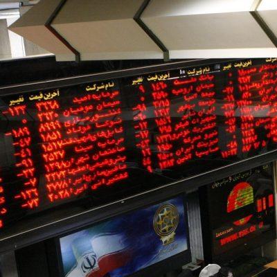شرایط بحرانی بازار سرمایه