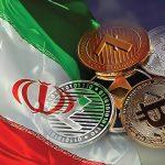 روحانی راه قانونی ارز دیجیتال