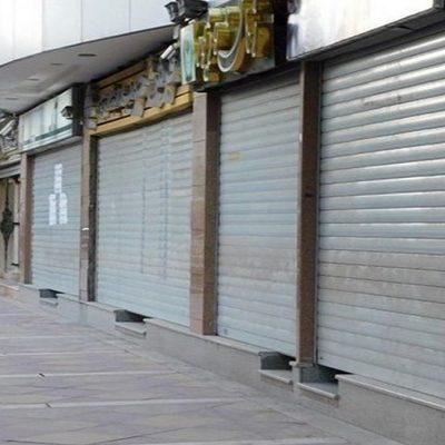 پیک پنجم کرونا در تهران