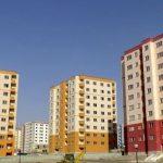 واحدهای مسکونی مسکن مهر