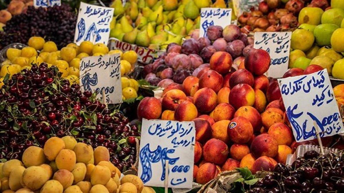 گرانی قیمت میوه در بازار