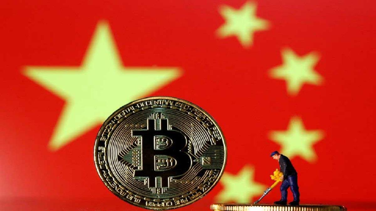 حذف مشتریان چینی
