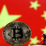 ممنوعیت ارز دیجیتال در چین