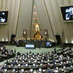 مجلس در حوزه رمز ارزها