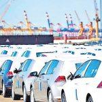 واردات خودرو خارجی
