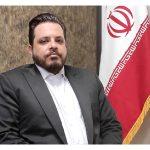 رمز ارزها در ایران