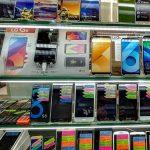 رجیستری گوشی تلفن همراه