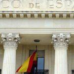 بانک اسپانیا رمزارز