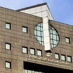 سازمان بورس تهران