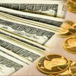 قیمت سکه در بازار